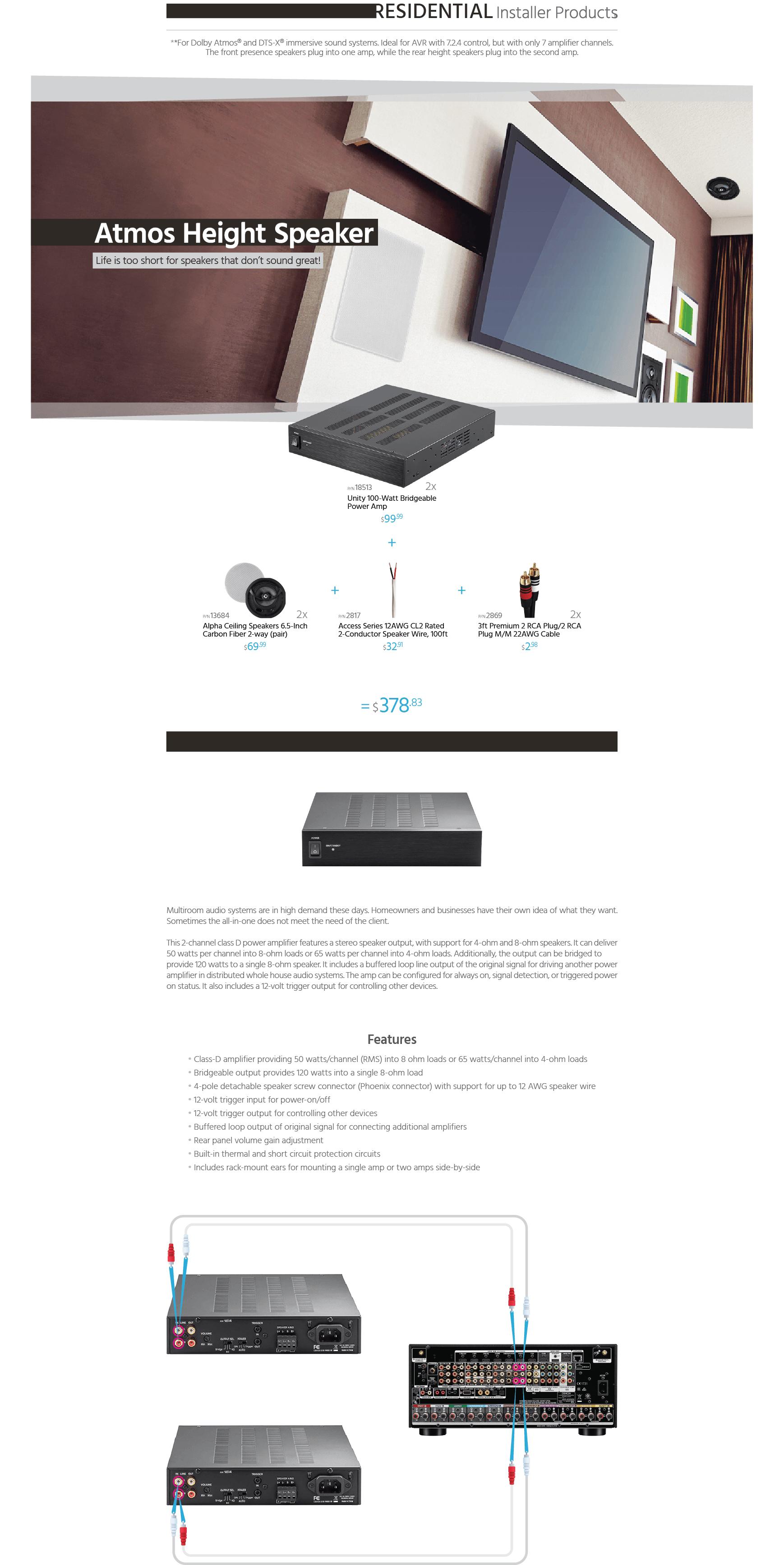 Monoprice Unity 100-Watt Bridgeable Power Amp - Monoprice.com